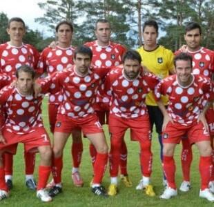 Recreativo Huelva Hjemmetrøje 2012-13