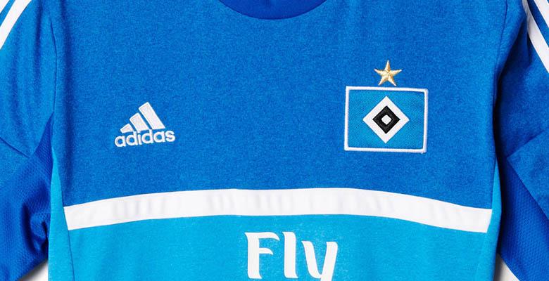 HSV trøje! Se laveste priser på Hamburger SV trøjer!